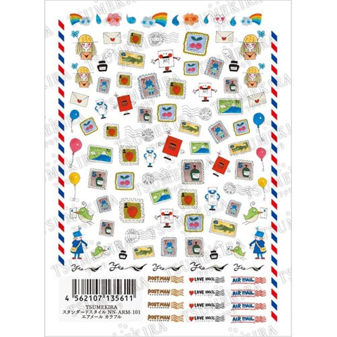 注文積分手荷物ツメキラ ネイル用シール スタンダードスタイル エアメール カラフル