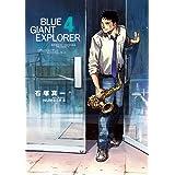 BLUE GIANT EXPLORER 4 (ビッグコミックススペシャル)