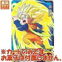 スーパードラゴンボールヒーローズ カードグミ2 [PCS2-06.孫悟天](単品)
