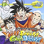 Yeah!Break!Care!Break!(特別限定盤)