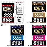 TAPE JAPAN(テープジャパン) 『穴あきテーピングシート』 リカバリ Mサイズ 5枚入り ブラック M