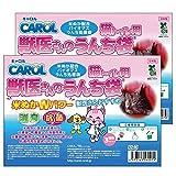 獣医さんのうんち袋 猫トイレ用 100枚(50枚×2) 消臭&抗菌のWパワー】猫用
