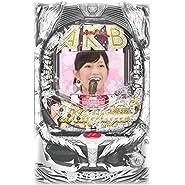 Amazonランキング 1位/【中古パチンコ台】CRぱちんこAKB48 バラの儀式Sweetまゆゆ キャスター付固定板セット 循環改造有