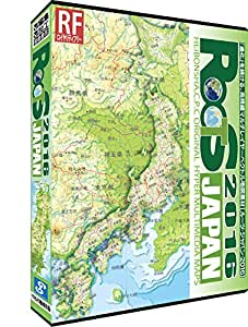 ROOTS JAPAN 2016
