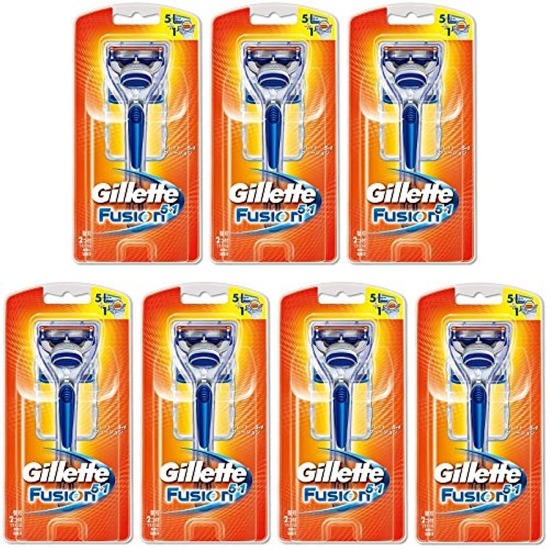 尽きる気づく枯れる【まとめ買い】ジレット フュージョン5+1 髭剃り 本体 替刃2個付【×7個】