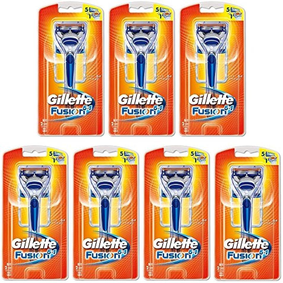 荒廃する無駄先住民【まとめ買い】ジレット フュージョン5+1 髭剃り 本体 替刃2個付【×7個】