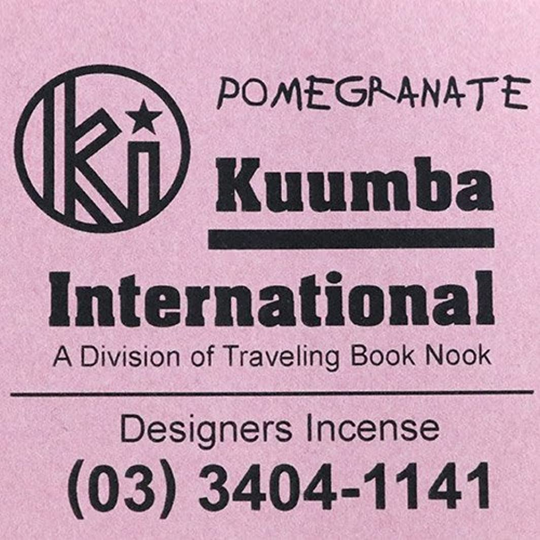 インク汗木曜日(クンバ) KUUMBA『incense』(POMEGRANATE) (Regular size)