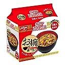 日清 お椀で食べるカップヌードル 3食パック 96g