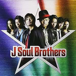 J Soul Brothers(DVD付)【通常盤】