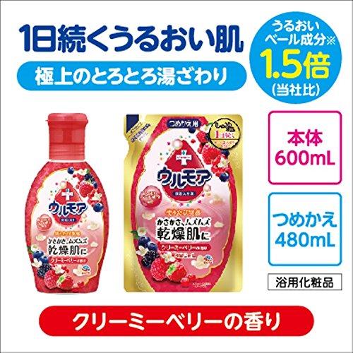 ウルモア 保湿入浴液 クリーミーベリーの香り 詰替 480ml