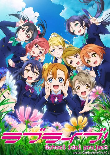 ラブライブ!  2nd Season 7 [Blu-ray]