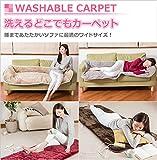 山善(YAMAZEN) 洗えるどこでもカーペット(180×80cm) フランネル仕上げ 室温センサー付 グレー YWC-182F(G)