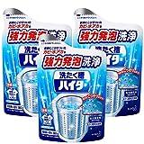 【まとめ買い】洗たく槽ハイター 180g×3個