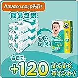【Amazon.co.jp限定】 【ケース販売】 パンパース オムツ テープ さらさらケア L(9~14kg) 204枚  (68枚×3パック)