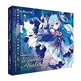 Winterland's Anthology feat. 初音ミク 雪ミク ウィンターランズアンソロジー
