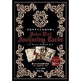 宇宙のサインを読み解く POWER WISH ANCHORING CARDS ([バラエティ])
