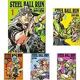 STEEL BALL RUN [文庫版] コミック 全16巻セット