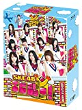 SKE48 エビショー! Blu-ray BOX[Blu-ray/ブルーレイ]