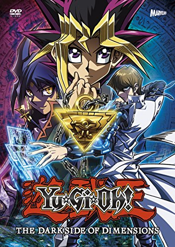 劇場版『遊☆戯☆王 THE DARK SIDE OF DIMENSIONS』 [DVD]