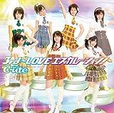 3rd~LOVEエスカレーション~(初回生産限定盤)(DVD付)