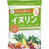 LOHAStyle(ロハスタイル) イヌリン顆粒 (2kg) オランダ産 チコリ由来 (水溶性食物繊維 Non-GMO) 菊芋と同組成 イヌリア