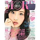 MORE (モア) 2014年 11月号 [雑誌]