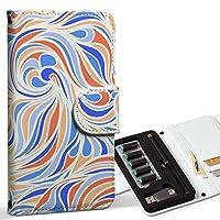 スマコレ ploom TECH プルームテック 専用 レザーケース 手帳型 タバコ ケース カバー 合皮 ケース カバー 収納 プルームケース デザイン 革 その他 青 ブルー 模様 006366