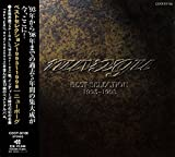 BEST SELECTIONー1993~1998