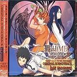 PS2用ゲームソフト 「舞-HiME 運命の系統樹」オリジナルサウンドトラック~ラストモーメント/橘尭葉