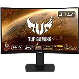 ASUS TUF Gaming ゲーミングモニター VG32VQ 31.5インチ湾曲 WQHD VA HDR 144Hz 1ms HDMI×2ポートDP AMD FreeSync ELMB