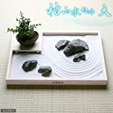 「枯山水」セット 〜心で描く和の風景〜 大