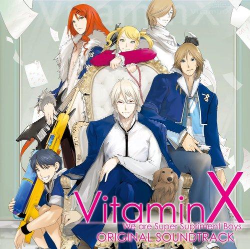 VitaminX オリジナルサウンドトラックの詳細を見る