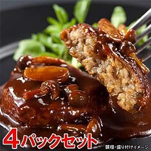 ニチレイ 御茶ノ水「小川軒」小川洋シェフ監修 ハンバーグステーキ きのこのデミグラス 140g×4パックセット (家シェフNew)(冷凍食品)