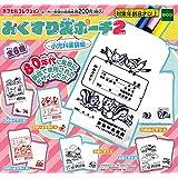 おくすり袋ポーチ2 小児科薬袋編 [全6種セット(フルコンプ)]