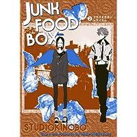 JUNK FOOD BOX 第二巻フライドチキンレクイエム