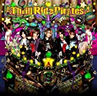 Thrill Ride Pirates<通常盤>()
