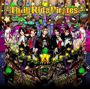 Thrill Ride Pirates<通常盤>