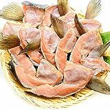 築地の王様 鮭カマ 10-12枚前後 冷凍時総重量 1kg 北海道産 鮭かま 天然甘塩仕上げ 酒の肴にも最適です。