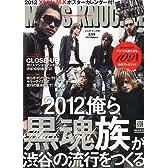MEN'S KNUCKLE (メンズナックル) 2012年 03月号 [雑誌]