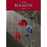 doll sewing book 「HANON -arrangement-」