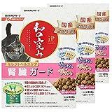 ジェーピースタイル 和の究み セレクトヘルスケア 腎臓ガード 2種の味アソート 200g(小分け25gx8パック入)