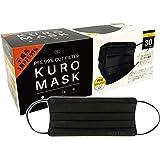 HOKU サージカルマスク ブラック KUROMASK 30枚入り カケン認証 PFE99% 使い捨てマスク 不織布 黒 MA-BK