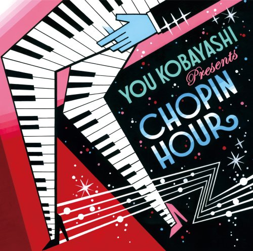 YOU KOBAYASHI presents CHOPIN HOUR