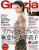 Grazia (グラツィア) 2011年 04月号 [雑誌] 画像