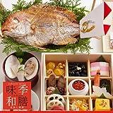 お食い初め料理セット 弐 │季膳味和/ときぜんみわ│