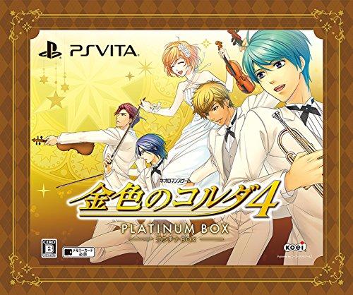 金色のコルダ4 プラチナBOX 早期予約特典(2015年12月14日注文分まで)付 - PS Vita
