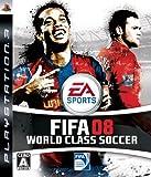 「FIFA 08 ワールドクラスサッカー 」の画像