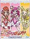Yes プリキュア5 GoGo Blu-ray BOX Vol.1 (完全初回生産限定)