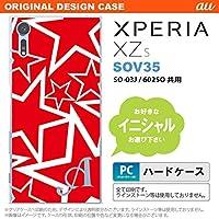 SOV35 スマホケース Xperia XZs ケース エクスペリア XZs イニシャル 星 赤×白 nk-sov35-1120ini W