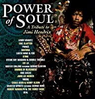 Power of Soul: Tribute to Jimi Hendrix [12 inch Analog]